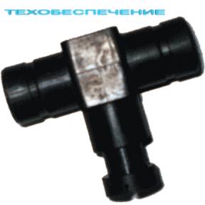 Дозатор газу одинарний 17-17 пластик