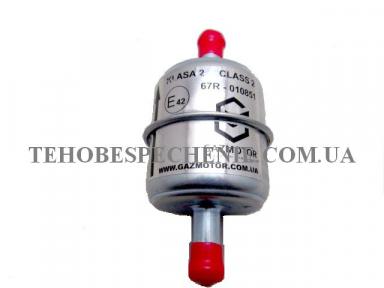 Фильтр тонкой очистки газа  GAZMOTOR, 10х10, стальной