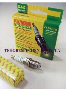 Свічка запалювання газова PLAZMOFOR A17 ДВРМ GAZ (аналог NGK-BPR 6ES)