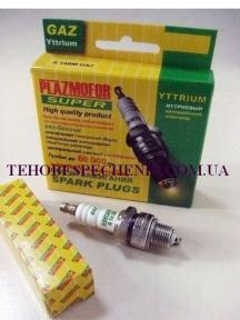 Свічка запалювання газова PLAZMOFOR A 14 В-2 GAZ (аналог NGK-BP5HS) (Волга, Газель ЗМЗ-4025, RENAULT)