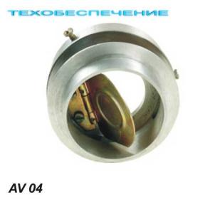 Захисний клапан AV04 D-60мм. рез. в метал.