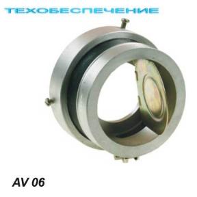 Захисний клапан AV06 D-80мм.