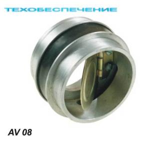 Захисний клапан AV08 D-65мм., гума в гуму