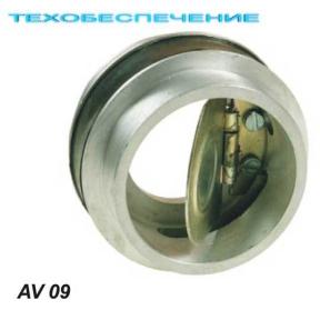 Защитный клапан AV09 D-70мм., резина в резину