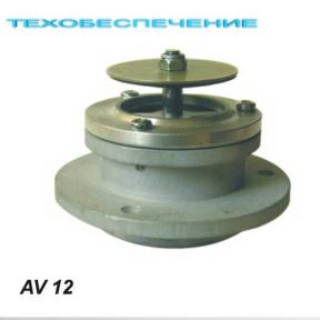 Захисний клапан AV12 D-65мм., без гуми