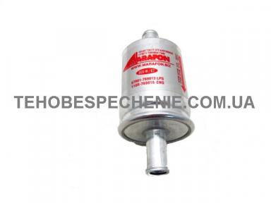 Фильтр тонкой очистки газа MARAFON под соединение 12*12 (алюминиевый)