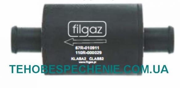 Фильтр  тонкой очистки газа FILGAZ под соединение 16*16 (пластик)