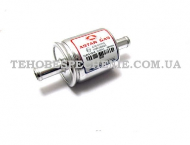 Фільтр тонкого очищення газу ASTAR GAS 12х12 (алюмінієвий)
