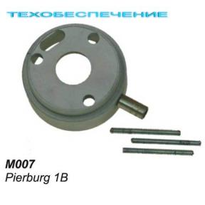 Миксер М007 Pirburg 1 В