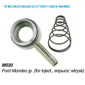 Миксер М020 Ford Mondeo, инжектор