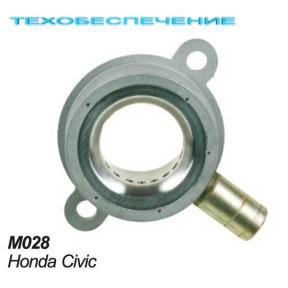Міксер М028 Honda Civic