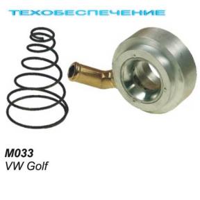 Миксер М033 VW Golf