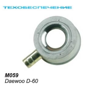 Миксер М059 DAEWOO, D-60мм.