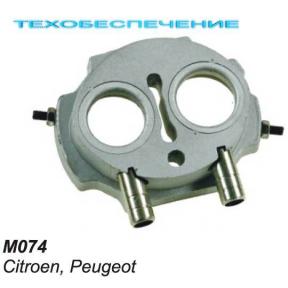 Миксер М074 Citroen, Peugeot