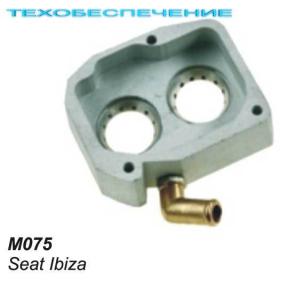 Миксер М075 Seat Ibiza