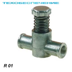 Дозатор газа 16×16 алюминиевый