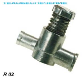 Дозатор газу 16 × 12 алюмінієвий з 1-им регулюванням